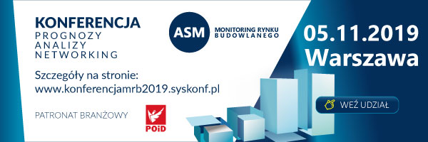 20191018image asm monitoring